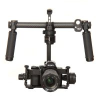 CAME-MINI_Gimbal