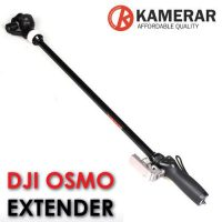 Kamerar_Extender_Adapter_Square
