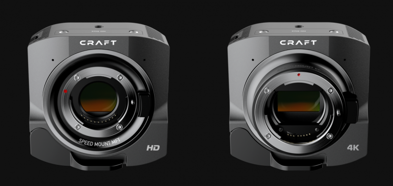 Craft Camera Super 16 or 4K