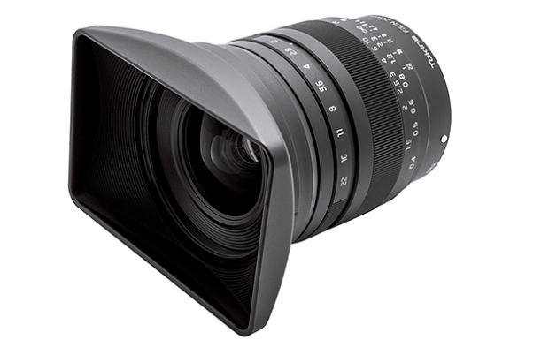 Tokina Firin 20mm f2.0 FE E mount lens