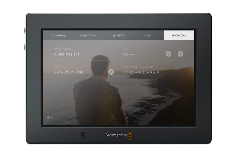 Video Assist Multi-Language Support Blackmagic Design NAB 2017